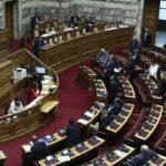 Βουλή: Υπερψηφίστηκε το περιβαλλοντικό νομοσχέδιο