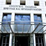 Στις 10 Ιουλίου θα ανακοινωθούν οι βαθμολογίες των Πανελλαδικών Εξετάσεων