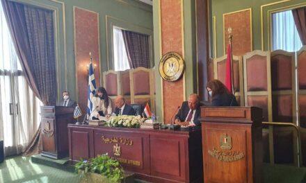 Υπεγράφη η τμηματική οριοθέτηση ΑΟΖ μεταξύ Ελλάδος – Αιγύπτου!
