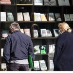 Τα βιβλιοπωλεία πρέπει να μείνουν ανοικτά όπως στο Βέλγιο και την Ιταλία