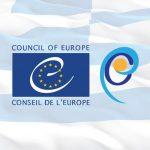 Ελληνική Προεδρία CoE: Aνασκόπηση εν μέσω κρίσης