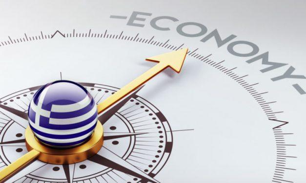 ΕΕ: Οικονομική Ανάκαμψη στην πράξη