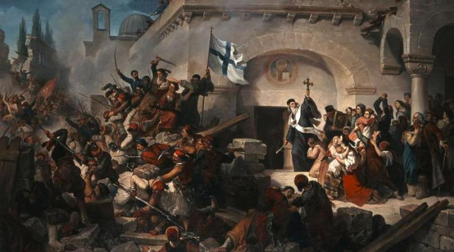 Μάχη από το 1821 σε Μονή, απεικόνιση σε πίνακα