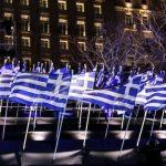 Εορτασμός 200 χρόνων ελευθερίας… υπό πολιορκία;