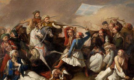 Η δυναμική της Ελληνικής Επανάστασης