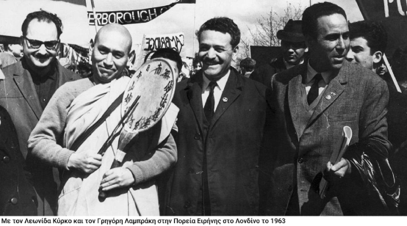 Πορεία Ειρήνης: τέρμα δεξιά ο Γρηγόρης Λαμπράκης, δίπλα του ο Γλέζος και τέρμα αριστερά ο Λεωνίδας Κύρκος