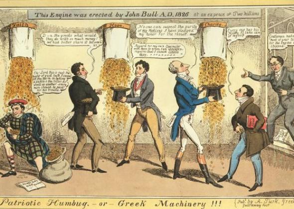 Η Ελλάδα και τοκογλύφοι το 1821, σκίτσο